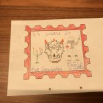 Briefmarke 17